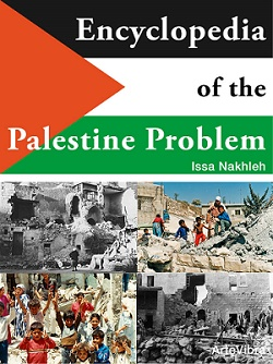 Encyclopedia of the Palestine Problem
