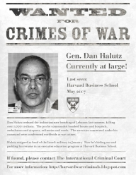 2007_dan-halutz_poster-campaign-wanted-halutz