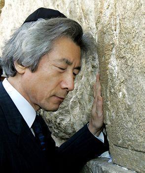 Koizumi ved Vestmuren
